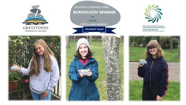 Bunchloch Award for February